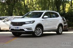 [上海]荣威RX5降价1.8万元 店内现车销售
