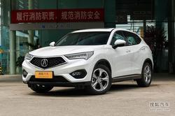 [杭州]讴歌CDX报价22.98万元起!少量现车