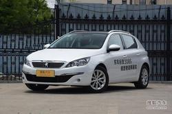 [南京]致成店标致308S限时最高优惠2万元