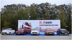 北京现代悦纳石家庄区域对比试驾会落幕!