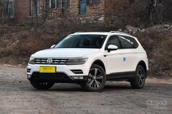[西安]大众途观L全系直降3.9万 现车在售