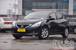 [邯郸]日产骐达最高优惠1.6万 现车充足
