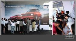BMW3系40周年 吉林鑫汇宝向六代王者致敬