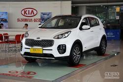 [洛阳]起亚KX5最高降价3.55万元现车销售