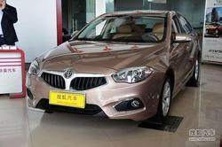 [洛阳]中华H530最高降价1.6万元现车销售