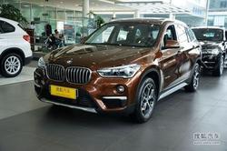 [杭州]宝马X1最高让利6.15万元 少量现车
