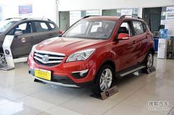 [青岛市]长安CS35最高降价0.7万现车销售