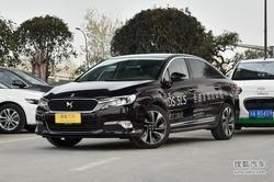[成都]DS 5LS部分车型降价4.5万 现车足
