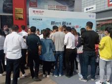 郑州日产锐骐2018款河南区域上市 新体验