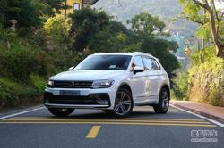 [成都]Tiguan现车供应享受1.3万现金优惠