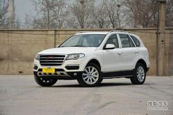 [天津]哈弗H8现车充足购车最高优惠2.2万