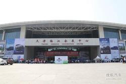 第七届中国(天津)五一国际车展盛大开幕!