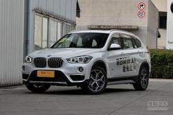 [长沙]宝马X1最高优惠5.27万 现车供应中