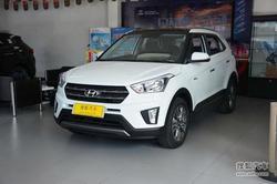 [东莞]现代ix25全系让利一万元 现车销售