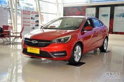[武汉]奇瑞艾瑞泽5售价5.89万起 有现车!