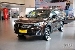 [天津]广汽传祺GS4现车充足最低9.98万起