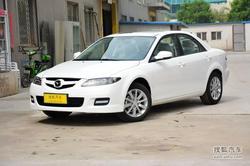 [嘉兴市]马自达Mazda6降1.2万 现车充足