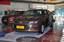 [重庆]雪佛兰科沃兹降价1.2万元 现车足!