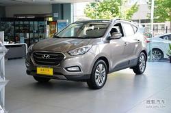 [天津]现代ix35有现车购车综合优惠3万元