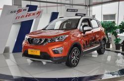 [武汉]长安CS15售价5.79万元起 现车充足
