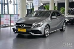 [天津]奔驰A45 AMG数量有限最高优惠六万