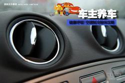 车主养车:健康呼吸! 空调制冷除味攻略