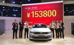 速腾1.2T臻享版15.38万元兰州车展上市