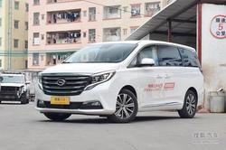 [成都]传祺GM8有现车 全系优惠0.5万现金