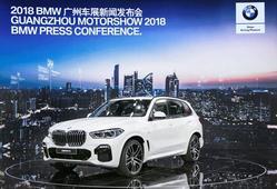 四项升级 全新BMW X5在广州车展启动预售