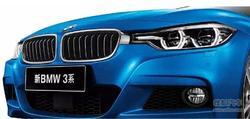 9月19日 BMW 3系2017款运动王者 燃擎上市
