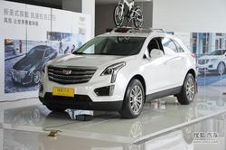 凯迪拉克XT5现车到店 购车可享1万元优惠