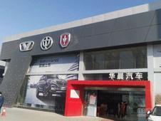售8.79万中华V6宽体智联SUV洛阳天凯上市
