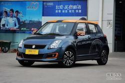 [东莞]铃木雨燕最高优惠1.05万元 有现车