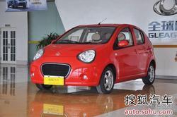 [南昌]吉利熊猫现金优惠3000元 现车充足