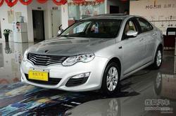 [枣庄]上汽荣威550优惠1.2万 有现车销售