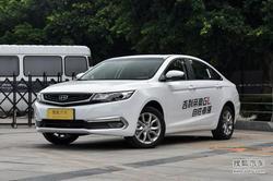 [成都]帝豪GL现车供应全系优惠0.2万现金