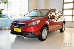 [南宁]小型SUV标致2008 部分车款优惠2千