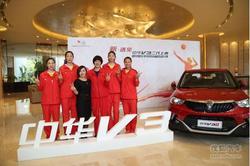 中华V3二代亮相潍坊金宝汽车展 夺人眼球