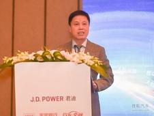 J.D. Power与平安银行联合发布汽车金融白皮书