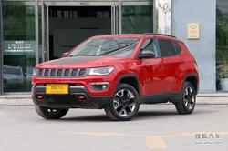 Jeep指南者现车价格直降4万欢迎试乘试驾