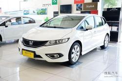 [哈尔滨市]本田杰德降价1.58万 现车销售
