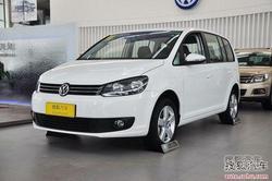 大众途安购车优惠8000元 最低售14.18万!