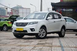 [杭州]陆风X5 Plus降2000元!底价7.78万