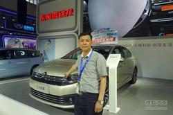 百年造品牌 专访东风雪铁龙区域总监杨勇