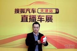 搜狐专访 天津众盛伟业总经理郭文凯先生