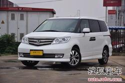[扬州]本田艾力绅最高直降2.58万 有现车