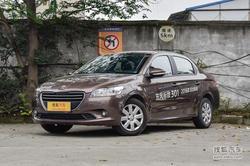 [天津]标致301现车充足 综合优惠1.8万元