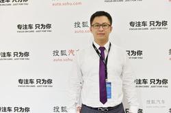 搜狐专访精典一汽-大众销售经理李聪先生
