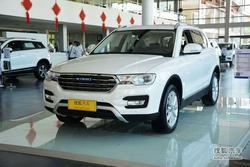 [天津]长城哈弗H7现车充足购车优惠0.1万