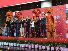 2017大连国际汽车博览会4月28日盛大启幕